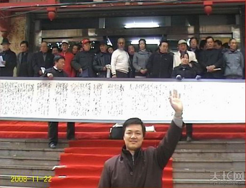 黄东雷《狂草22米》在济南展出-2.jpg