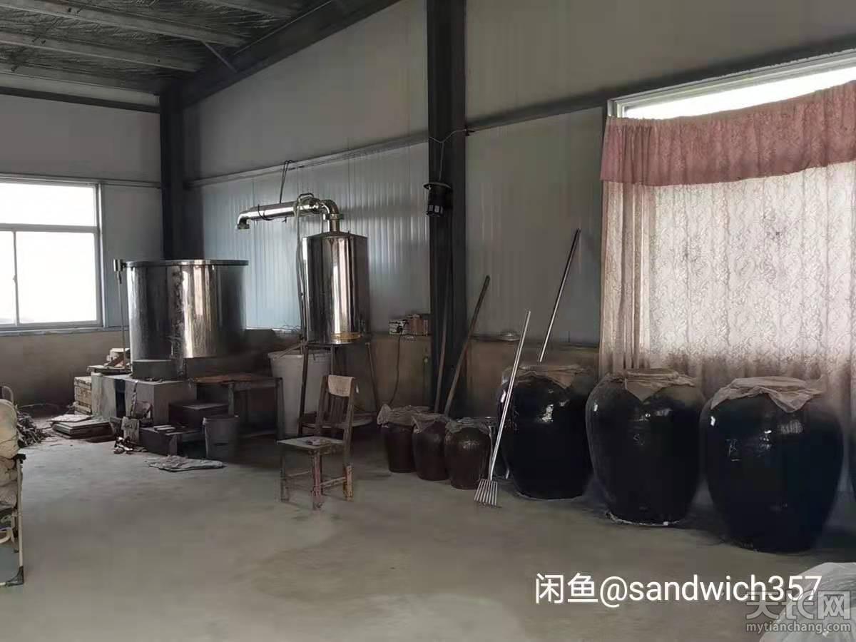 ★绿色生态农业果园酿酒坊整体对外承包