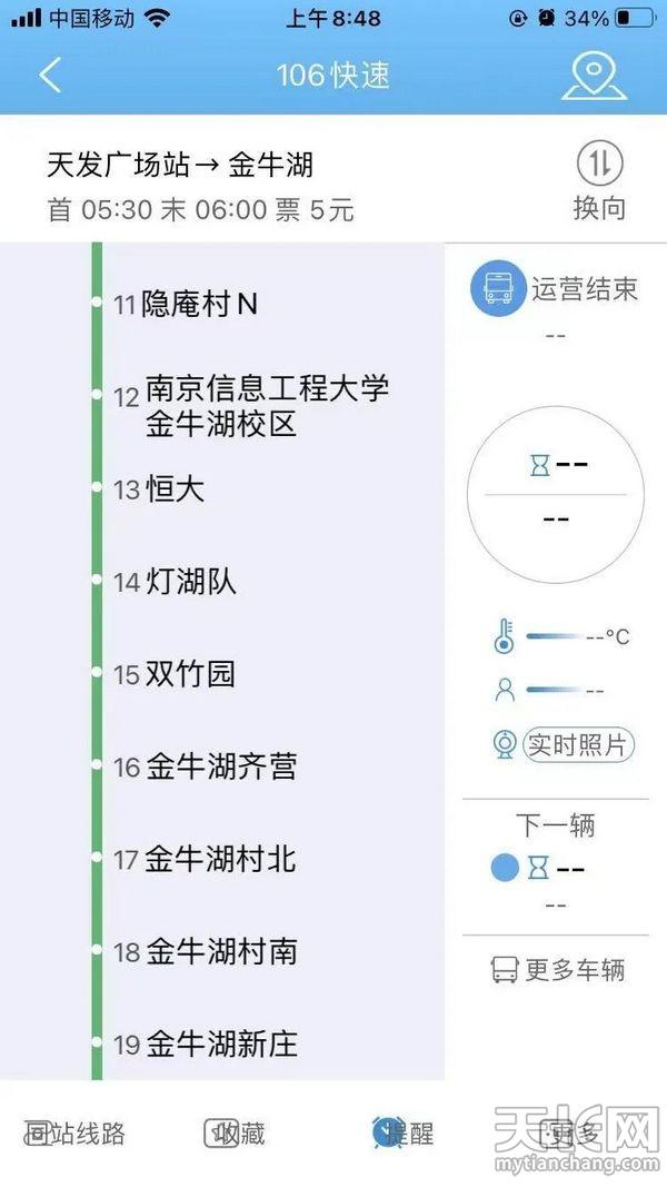 nEO_IMG_3.webp.jpg