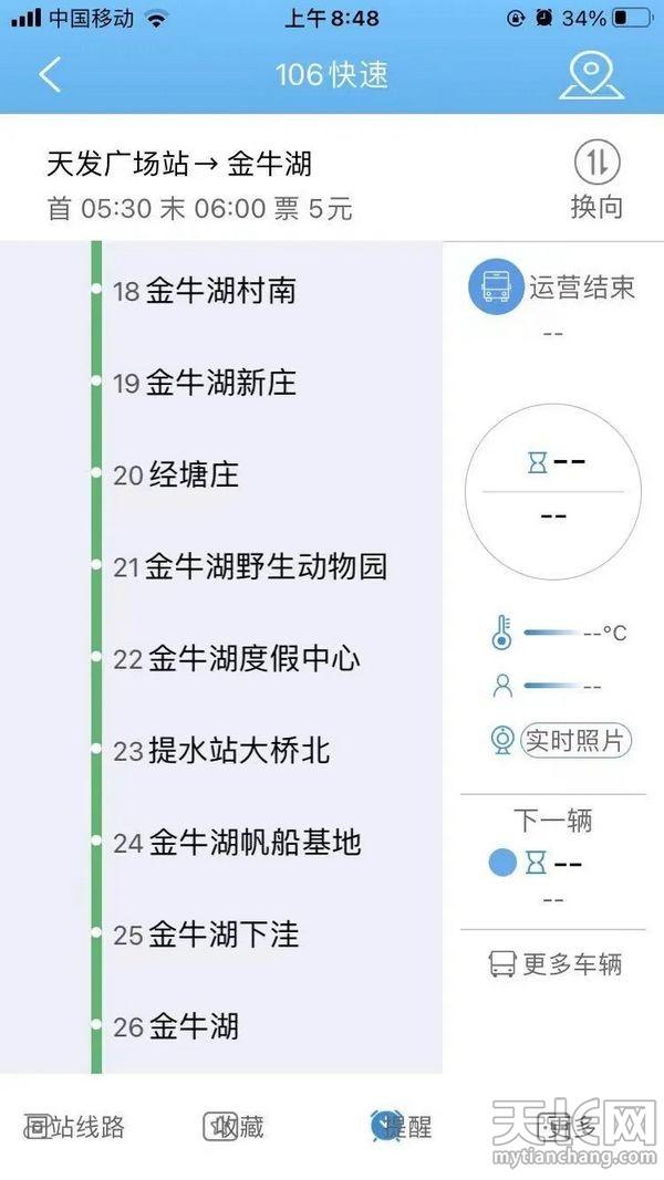 nEO_IMG_4.webp.jpg