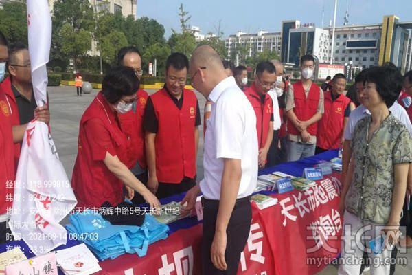 天长市生态环境分局积极参加科普日宣传活动